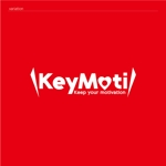 KODOさんの新会社「キープモチベーション株式会社」のロゴ制作への提案