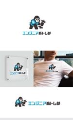 Doing1248さんの新会社「キープモチベーション株式会社」のロゴ制作への提案