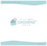 mocat_designさんの結婚式招待状や席次表制作サイトのロゴ作成(商標登録無し)への提案