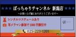 kumi_sさんの店舗商品パッケージシールのデザイン作成への提案
