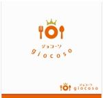 kR-designさんのイタリアンレストラン  パスタ専門店  のロゴへの提案