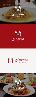 tanaka10さんのイタリアンレストラン  パスタ専門店  のロゴへの提案