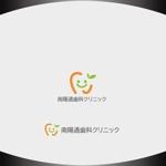 Nakamura__さんの【歯科医院ロゴ】南陽通歯科クリニック 新規開院への提案