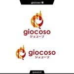 queuecatさんのイタリアンレストラン  パスタ専門店  のロゴへの提案
