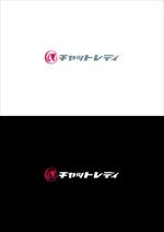 Kemeさんのチャットレディ情報サイトのロゴ作成への提案
