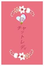 kkuruさんのチャットレディ情報サイトのロゴ作成への提案