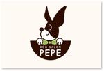 kanmaiさんのドッグサロンのロゴ製作への提案