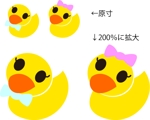masimasiさんのアヒルのロゴ(刺繍用)への提案