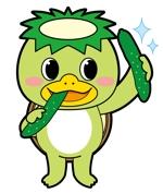 ★☆1ポーズ  3万円☆★  きゅうりの農業法人「河童(カッパ)」キャラクター制作への提案