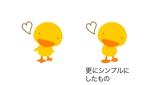 ta_kさんのアヒルのロゴ(刺繍用)への提案