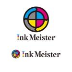 互換インク・詰め替えインクを扱うブランドのロゴマーク作成依頼への提案