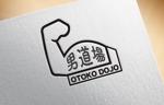 zentaro1980さんのメンズサロン・メンズファッションブランド『男道場』のロゴへの提案