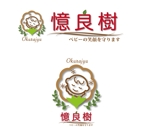 ehirose3110さんの商品ロゴへの提案