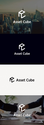 tanaka10さんの事業内容変更に伴う「株式会社Asset Cube」法人ロゴのリ・デザインへの提案