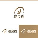 athenaabyzさんの商品ロゴへの提案