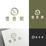 venusableさんの商品ロゴへの提案