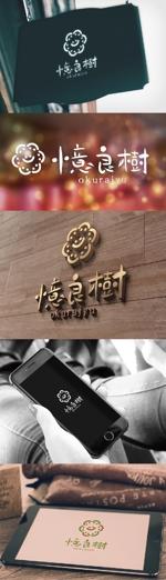 katsu31さんの商品ロゴへの提案