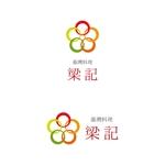 power_diveさんの臺灣料理「梁記」のロゴへの提案
