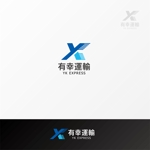 shibamarutaroさんの福岡県・熊本県の物流(運送)会社のロゴ制作への提案