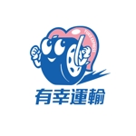 dworkさんの福岡県・熊本県の物流(運送)会社のロゴ制作への提案