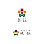 Yolozuさんの臺灣料理「梁記」のロゴへの提案
