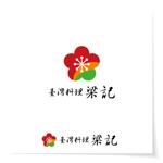 T-muraさんの臺灣料理「梁記」のロゴへの提案
