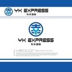 chopin1810lisztさんの福岡県・熊本県の物流(運送)会社のロゴ制作への提案
