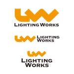 電気工事 株式会社Lighting Works のロゴマークへの提案