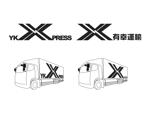 5111workさんの福岡県・熊本県の物流(運送)会社のロゴ制作への提案