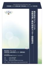 miuhina0106さんの保険代理店「アイ・リンク」の封筒デザインへの提案