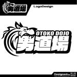 kiirosinさんのメンズサロン・メンズファッションブランド『男道場』のロゴへの提案