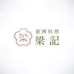 yoshidadaさんの臺灣料理「梁記」のロゴへの提案