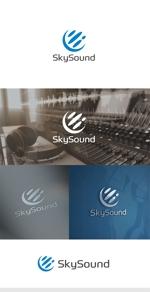 Doing1248さんの製造業向けAIサービス「SkySound」ロゴへの提案