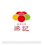 tog_designさんの臺灣料理「梁記」のロゴへの提案