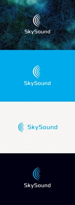 tanaka10さんの製造業向けAIサービス「SkySound」ロゴへの提案