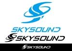 shibazakuraさんの製造業向けAIサービス「SkySound」ロゴへの提案