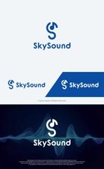 take5-designさんの製造業向けAIサービス「SkySound」ロゴへの提案