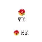 K-digitalsさんの臺灣料理「梁記」のロゴへの提案