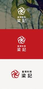 tanaka10さんの臺灣料理「梁記」のロゴへの提案