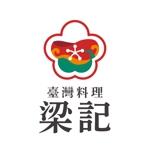 utsutsuさんの臺灣料理「梁記」のロゴへの提案