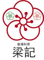 hiraboさんの臺灣料理「梁記」のロゴへの提案