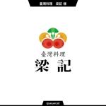 queuecatさんの臺灣料理「梁記」のロゴへの提案