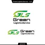 queuecatさんの会社のロゴへの提案