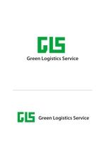 april48さんの会社のロゴへの提案