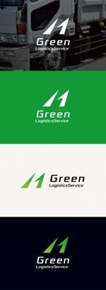 tanaka10さんの会社のロゴへの提案