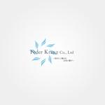 投資会社「Feder Kranz(羽の輪)」のロゴ 製作への提案