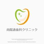 m_mhljmさんの【歯科医院ロゴ】南陽通歯科クリニック 新規開院への提案