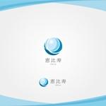 温浴事業   「株式会社 恵比寿 」のロゴへの提案