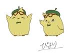 sakura_harukiさんのひよこのキャラクターデザインへの提案