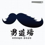 B_M_Graphixさんのメンズサロン・メンズファッションブランド『男道場』のロゴへの提案